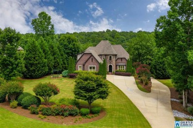 8225 Carrington Dr, Trussville, AL 35173 - #: 854474