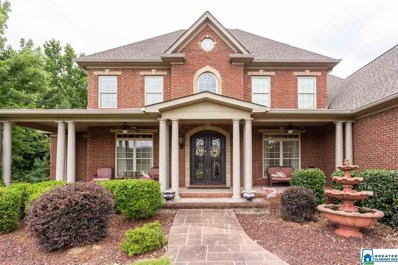 70 Shadow Bend Cove, Odenville, AL 35120 - #: 854487