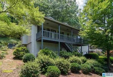 1739 Old Columbiana Rd, Homewood, AL 35216 - #: 854701