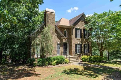 211 English Walnut Dr, Trussville, AL 35173 - #: 854702