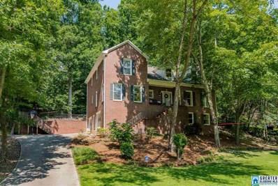 518 Creekwood Pl, Vestavia Hills, AL 35226 - #: 855330