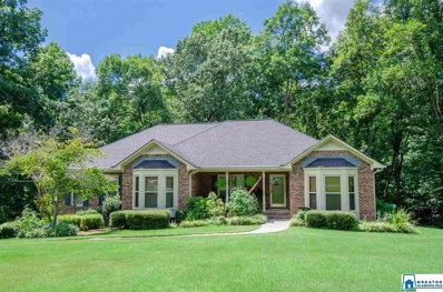 7735 White Oak Cir, Pinson, AL 35126 - #: 855666