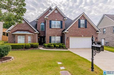 574 White Stone Way, Hoover, AL 35226 - #: 855765