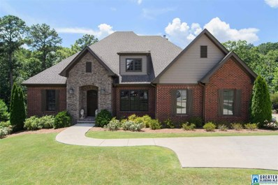 543 Greenbrier Way, Hoover, AL 35244 - #: 856011