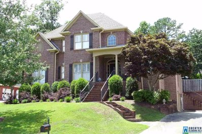 1058 Valley Crest Dr, Hoover, AL 35226 - #: 856034