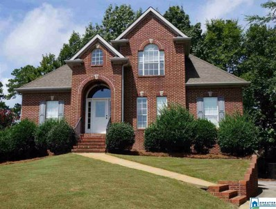 217 Lane Park Cir, Maylene, AL 35114 - #: 856405