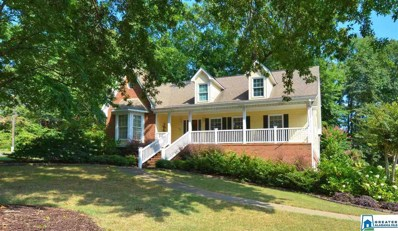 200 Black Walnut Ln, Trussville, AL 35173 - #: 857533