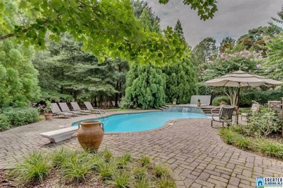 229 Cahaba Oaks Trl, Indian Springs Village, AL 35124 - #: 858032