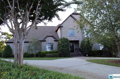 664 Chris Ct, Trussville, AL 35173 - #: 858371