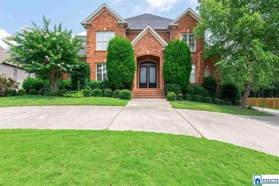 670 Chris Ct, Trussville, AL 35173 - #: 858531