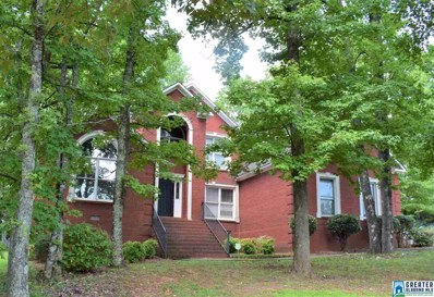 6540 Harness Cir, Pinson, AL 35126 - #: 858830