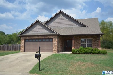 2004 Highview Way, Calera, AL 35040 - #: 859105