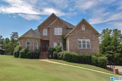242 Grande View Cir, Alabaster, AL 35114 - #: 859414