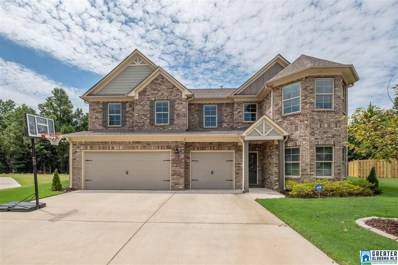50 Waterford Pl, Trussville, AL 35173 - #: 859522