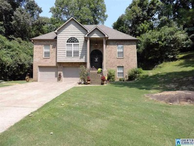 5109 Biddle Cir, Mount Olive, AL 35117 - #: 860024