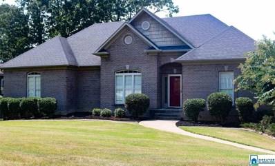 846 Brookline Rd, Gardendale, AL 35071 - #: 860294