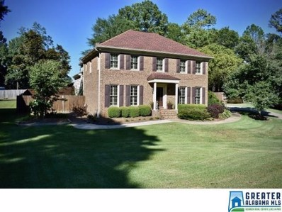 225 Country Club Dr, Leeds, AL 35094 - #: 860792