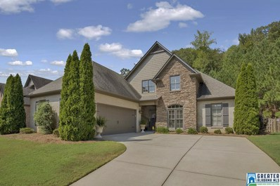 1585 Creekside Dr, Hoover, AL 35244 - #: 860854