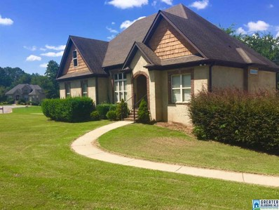 1074 Old Mill Run, Leeds, AL 35094 - #: 861070