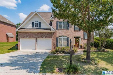 588 White Stone Way, Hoover, AL 35226 - #: 861484