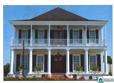 574 Restoration Dr, Hoover, AL 35226 - #: 861889