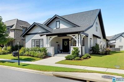4065 Noyak Rd, Hoover, AL 35226 - #: 862605