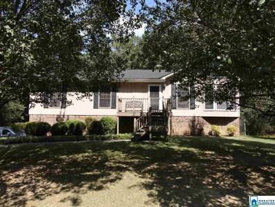 1025 Boone Dr, Adamsville, AL 35005 - #: 862900
