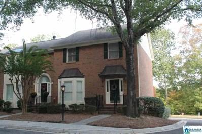 3141 Chestnut Oaks Dr, Hoover, AL 35244 - #: 863496