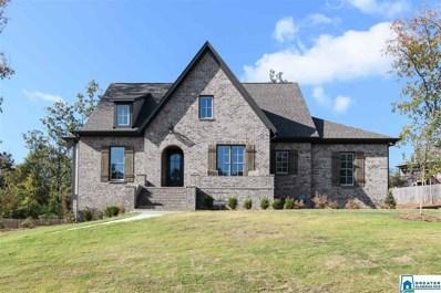 1330 Willow Oaks Dr, Wilsonville, AL 35186 - #: 863719