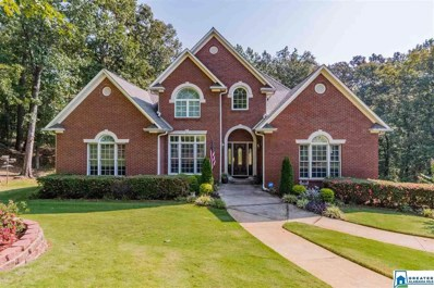 130 Emerald Lake Dr, Pelham, AL 35124 - #: 863747