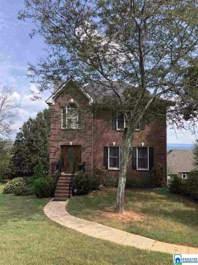 4644 Summit Cove, Hoover, AL 35226 - #: 863968