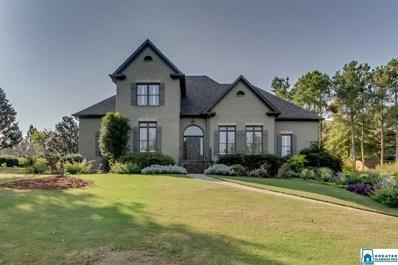 537 Lake Colony Dr, Vestavia Hills, AL 35242 - #: 864288