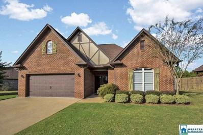 7553 Arrow Wood Blvd, Mccalla, AL 35111 - #: 864339