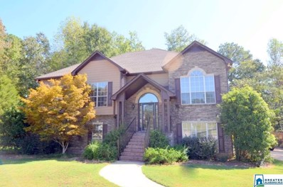100 Falliston Ridge Cir, Helena, AL 35080 - #: 864493