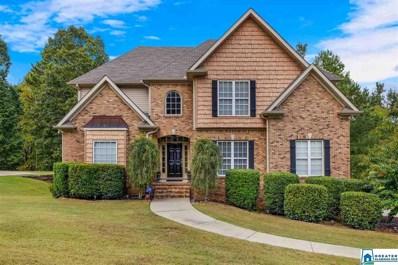 184 Oaklyn Hills Dr, Chelsea, AL 35043 - #: 864794