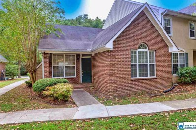 132 Sheffield Ct, Hoover, AL 35226 - #: 865250