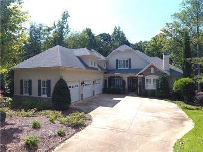 1756 Raymer Place, Auburn, AL 36830 - #: 138798