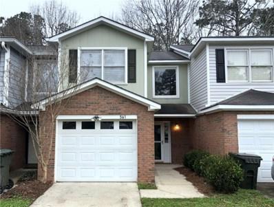 561 Heritage Court, Auburn, AL 36830 - #: 140071