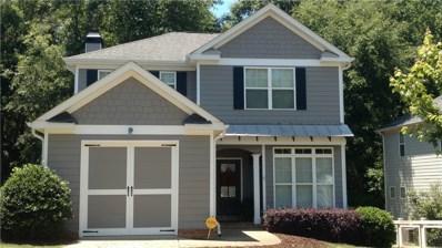 1451 Reynolds Drive, Auburn, AL 36830 - #: 141125