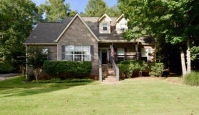 243 Cardinal Heights, Dadeville, AL 36853 - #: 18-1207