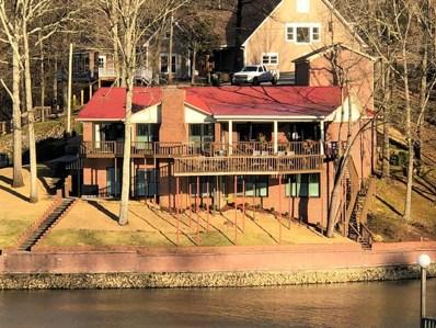 117 Lakeview Shores Dr, Muscle Shoals, AL 35661 - #: 421416
