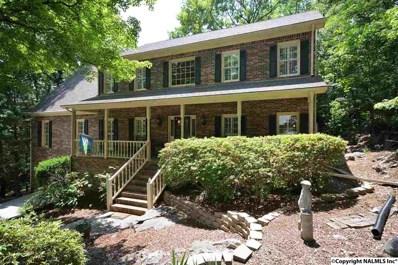 1702 Rockridge Circle, Huntsville, AL 35802 - #: 1094027