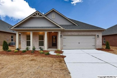 124 Shrewsberry Drive, New Market, AL 35761 - #: 1100478