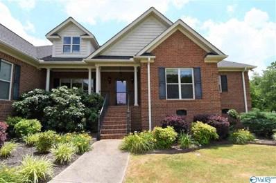 118 Arbor Lane, Rainsville, AL 35986 - MLS#: 1119950