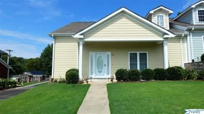226 James Longstreet Boulevard, Fayetteville, TN 37334 - #: 1124814