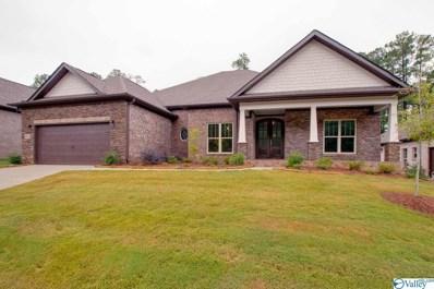 14069 Leafmore Drive, Huntsville, AL 35803 - MLS#: 1137089