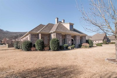 47 McMullen Lane, Gurley, AL 35748 - MLS#: 1137727