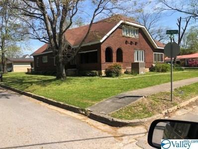 104 Milner Street, Hartselle, AL 35640 - MLS#: 1141108