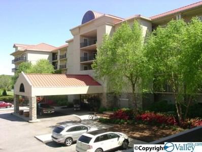 12100 Two Rivers Drive, Athens, AL 35611 - MLS#: 1147086
