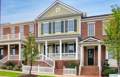 48 Pine Street, Huntsville, AL 35806 - MLS#: 1151601